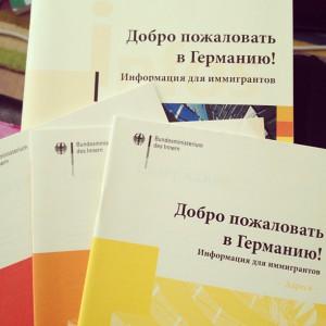 Немцы гостеприимны)) при получении вида на жит-во мне дали книжки, в которых есть вся-вся информация